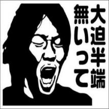 日本代表vsオランダ代表【親善試合】2013.11.16