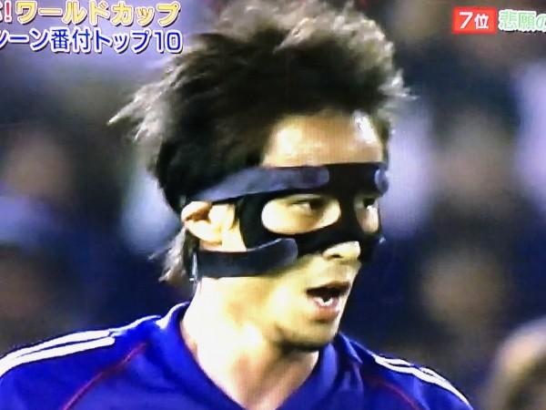 元サッカー日本代表宮本選手のフェイスガードの秘密とバットマンたる所以とは?